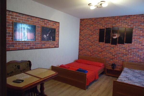 1-комн. квартира, 28 кв.м. на 3 человека, Братиславская улица, 6, метро Братиславская, Москва - Фотография 1