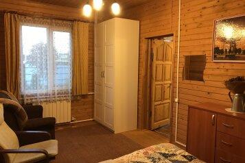 Дом, 150 кв.м. на 10 человек, 5 спален, СНТ Рассвет, ул. Новая, Бронницы - Фотография 3