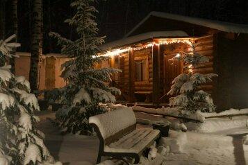 Загородный дом отдыха , деревня Свистуха, ул. Паромная на 17 номеров - Фотография 1