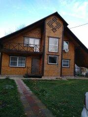 2-этажный коттедж, 230 кв.м. на 12 человек, 4 спальни, поселок радиоцентра Романцево, Подольск - Фотография 2