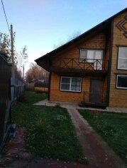 2-этажный коттедж, 230 кв.м. на 12 человек, 4 спальни, поселок радиоцентра Романцево, Подольск - Фотография 3