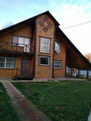 2-этажный коттедж, 230 кв.м. на 12 человек, 4 спальни, поселок радиоцентра Романцево, Подольск - Фотография 4