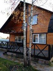 2-этажный коттедж, 230 кв.м. на 12 человек, 4 спальни, поселок радиоцентра Романцево, Подольск - Фотография 1