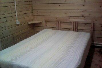 Уютный гостевой коттедж на 6 гостей, 65 кв.м. на 6 человек, 3 спальни, улица Пирогова, Шерегеш - Фотография 4