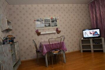 2-комн. квартира, 43 кв.м. на 4 человека, Литера, посёлок Тургояк, Миасс - Фотография 3