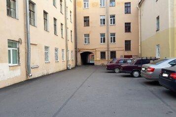 Апарт-отель , Тамбовская улица на 5 номеров - Фотография 1