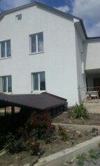 Дом в заповедной зоне, 120 кв.м. на 8 человек, 5 спален, Черкасская, 428, Судак - Фотография 1