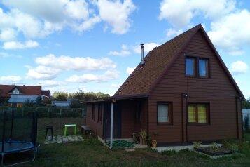 Дом, 74 кв.м. на 6 человек, 2 спальни, дер. Вельяминово, Светлый тупик, 8 а, Истра - Фотография 2