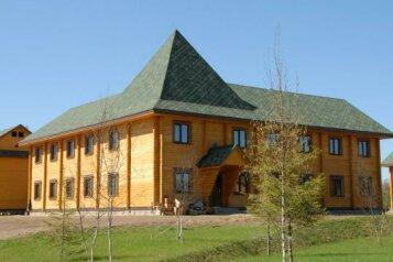 Гостевой дом, д. Петриково на 5 номеров - Фотография 2