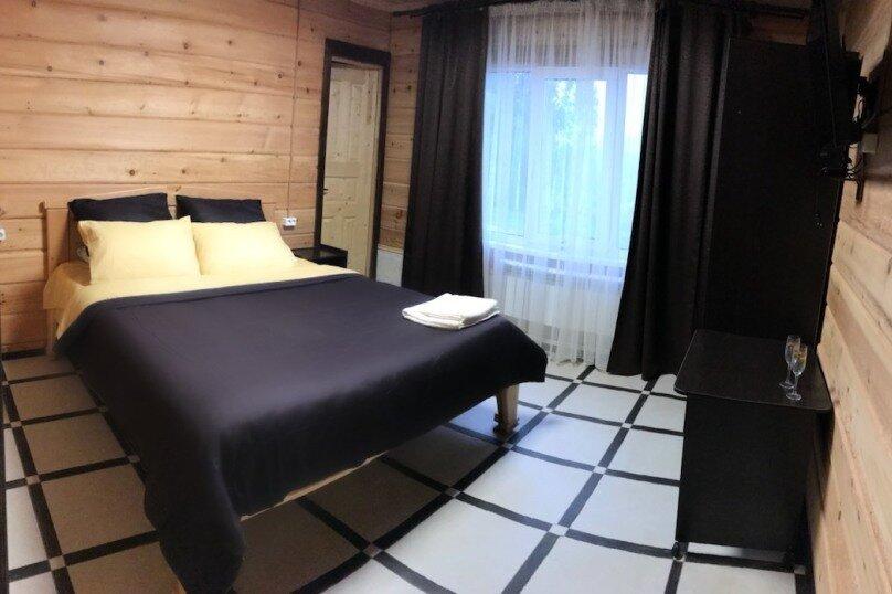 2х местный стандарт с двуспальной кроватью, Весенняя, 36/4, Шерегеш - Фотография 1