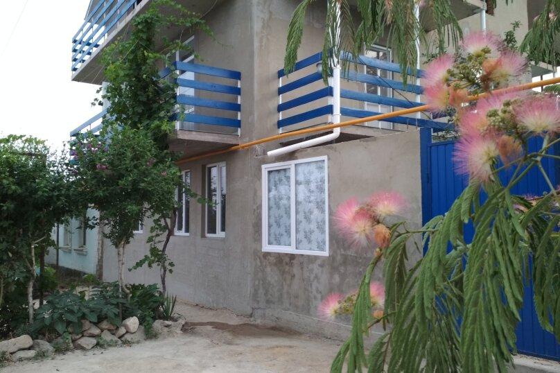 """Гостевой дом """"Удача"""", улица Самариной, 45 на 6 комнат - Фотография 9"""