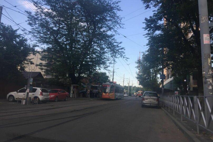 1-комн. квартира, 40 кв.м. на 3 человека, улица Братьев Дроздовых, 41, Краснодар - Фотография 3
