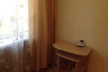 1-комн. квартира, 28 кв.м. на 4 человека, проезд Космонавтов, Анапа - Фотография 4