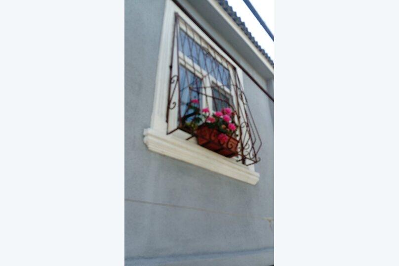 """Гостевой дом """"Funny Cat"""", Шапсугская улица, 3 на 5 комнат - Фотография 4"""