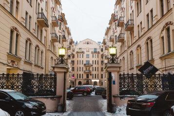 Мини-отель , улица Рубинштейна на 7 номеров - Фотография 1