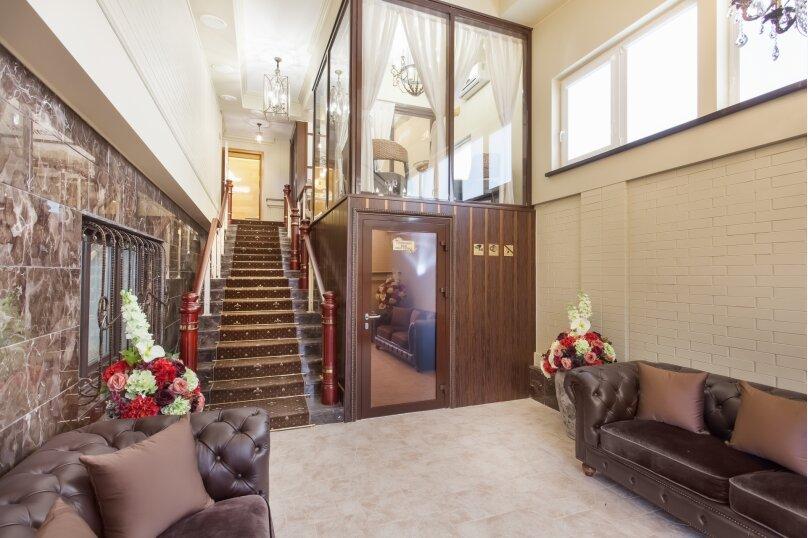 """Отель """"Кристэлла, Широкая улица, 40 на 14 номеров - Фотография 10"""