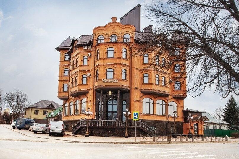 """Отель """"Кристэлла, Широкая улица, 40 на 14 номеров - Фотография 1"""