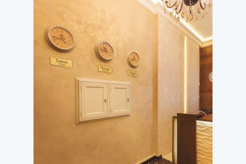 """Отель """"Кристэлла, Широкая улица, 40 на 14 номеров - Фотография 15"""