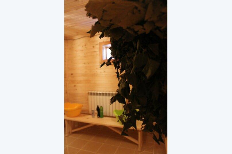 Западный дом, 70 кв.м. на 5 человек, 2 спальни, Западная, 1, Сортавала - Фотография 2