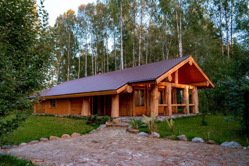 Гостевой дом, 150 кв.м. на 9 человек, 3 спальни, Волжская, 1, Некрасовское - Фотография 6