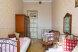 Трехместный семейный номер с общей ванной:  Номер, Стандарт, 3-местный, 1-комнатный - Фотография 32