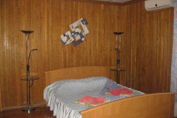 2-комн. квартира, 70 кв.м. на 5 человек, улица Дмитриева, Ялта - Фотография 4