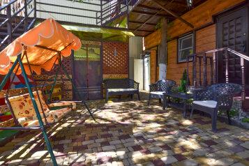Дом, 80 кв.м. на 11 человек, 4 спальни, Курортная улица, 63, Голубицкая - Фотография 4