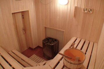 Дом, 200 кв.м. на 10 человек, 4 спальни, Светлая , Банное - Фотография 3