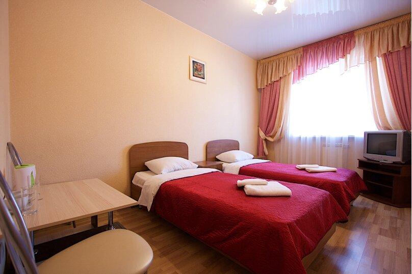 Стандарт с двумя раздельными кроватями, улица Керамзавода, 19с1, Рязань - Фотография 1