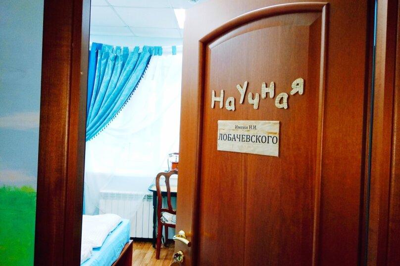 """Хостел """"Лайк Тюбетейка"""", Сулеймановой , 5 на 10 номеров - Фотография 36"""