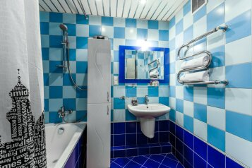 2-комн. квартира, 48 кв.м. на 4 человека, улица Большая Якиманка, 32, Москва - Фотография 1