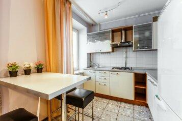 2-комн. квартира, 48 кв.м. на 4 человека, улица Большая Якиманка, 32, Москва - Фотография 2