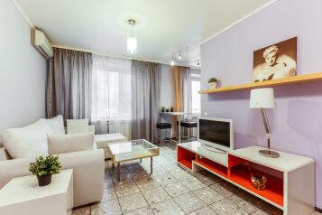 2-комн. квартира, 45 кв.м. на 4 человека, улица Большая Якиманка, 54, Москва - Фотография 1