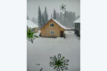Уютные домики, Свободная на 2 номера - Фотография 1