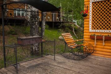 Дом, 100 кв.м. на 12 человек, 3 спальни, Самоковская улица, 10А, Кострома - Фотография 1