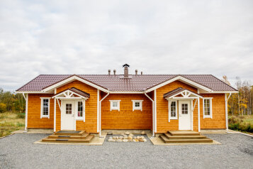 Гостевой дом, 60 кв.м. на 6 человек, 2 спальни, п. Сорола, 999, Лахденпохья - Фотография 1