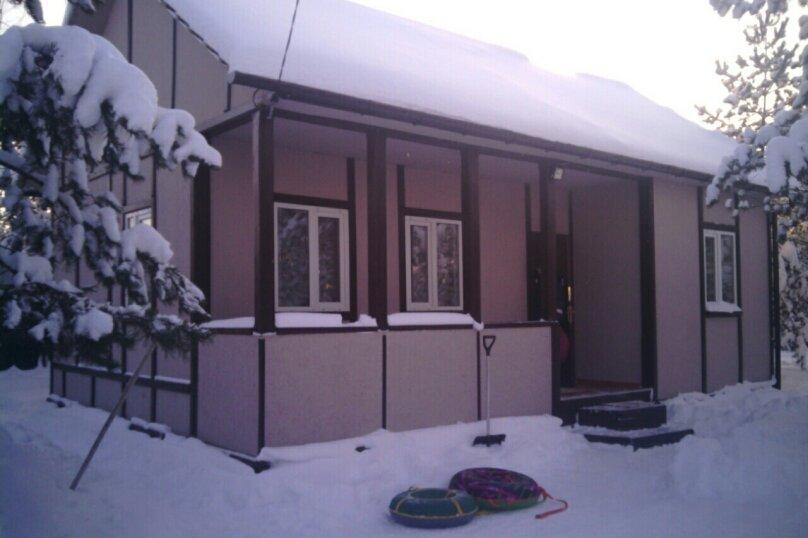 Дом, 54 кв.м. на 66 человек, 3 спальни, , , Электрогорск - Фотография 1