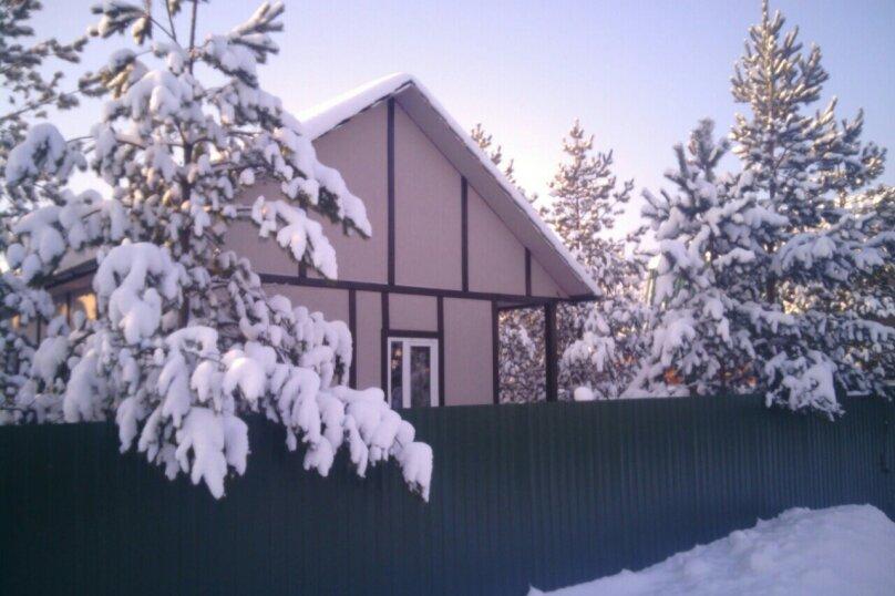 Дом, 54 кв.м. на 66 человек, 3 спальни, , , Электрогорск - Фотография 2