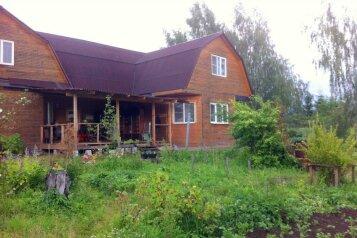 Двухэтажный коттедж, 280 кв.м. на 10 человек, 3 спальни, улица Водников, Великий Новгород - Фотография 1