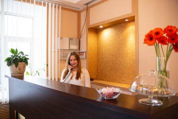 """Отель """"Онежский"""", Онежская улица, 6А на 6 номеров - Фотография 1"""