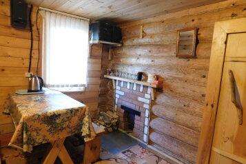 Дом, 50 кв.м. на 4 человека, 1 спальня, Покровская улица, 67, Суздаль - Фотография 1