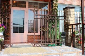 Гостевой дом, 9-й переулок, 6 на 7 номеров - Фотография 4