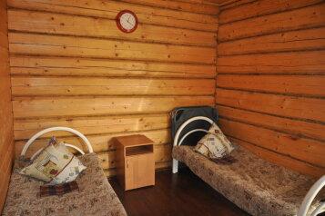База отдыха, Передел на 12 номеров - Фотография 3