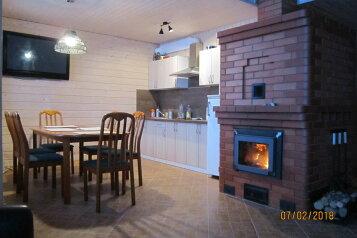 Дом, 110 кв.м. на 8 человек, 4 спальни, Вуорио, Сортавала - Фотография 2