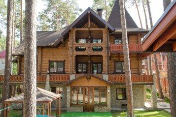 Дом на базе отдыха, 300 кв.м. на 15 человек, 5 спален, с. Сосновка, Солнечная улица, 1, Новосибирск - Фотография 2
