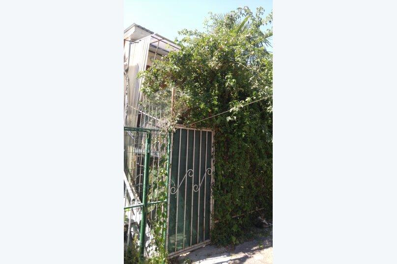 1-комн. квартира, 11 кв.м. на 2 человека, улица Дражинского, 22, Ялта - Фотография 10