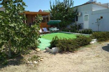 Гостевой домик  , 24 кв.м. на 2 человека, 1 спальня, Шоколадная улица, Солнечная Долина - Фотография 1