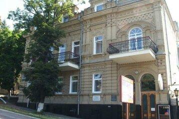 Гостиница, улица Карла Маркса на 3 номера - Фотография 1