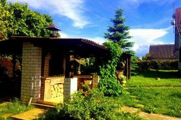 База отдыха, Богино на 2 номера - Фотография 4