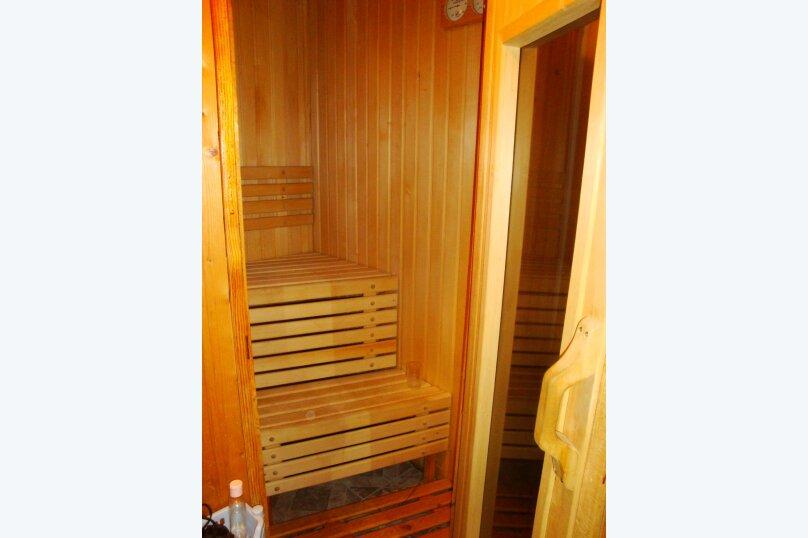 Коттедж для отдыха , Сквозной проезд, 17, Самара - Фотография 6